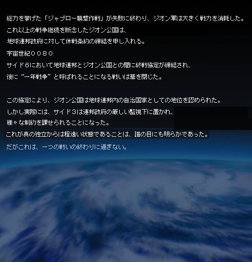 終戦.jpg