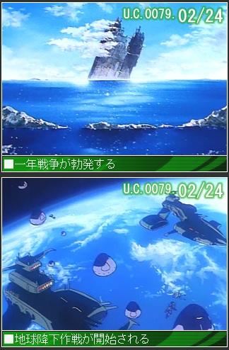 開戦.jpg