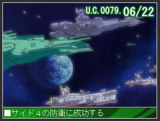 防衛成功2.jpg
