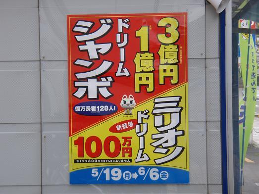 1億.JPG