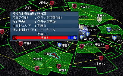 GNO 1コ前戦況.JPG