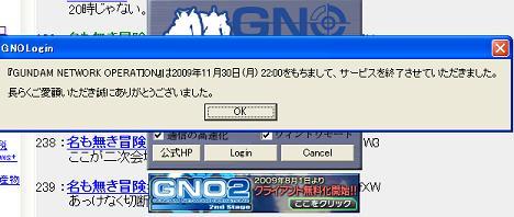 GNO14.JPG