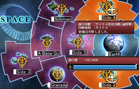 GNO2 サイド4負け.JPG