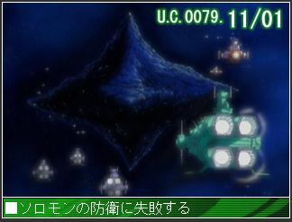 GNO2 ソロ.JPG