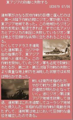 GNO2 作戦Ⅱ.JPG