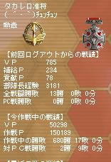 GNO2 勲章2コ目.JPG