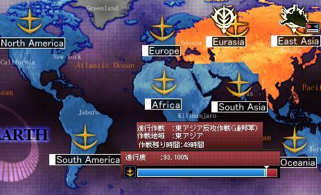 GNO2 現在戦況.JPG