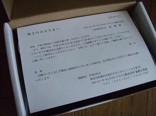 P9190066.JPG