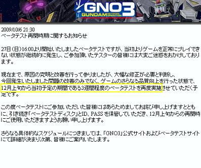 gno3.JPG