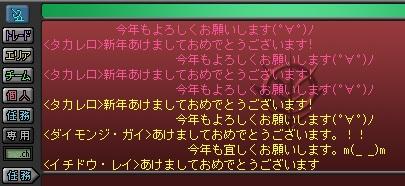 あけ.jpg