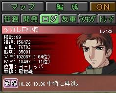 中将.jpg