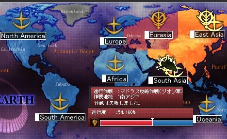 南アジア作戦結果.jpg