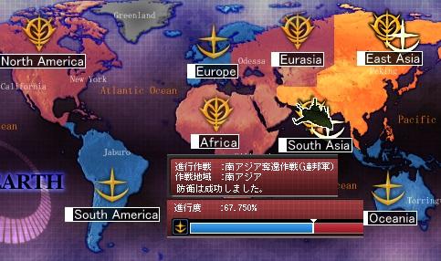 南アジア成功.jpg