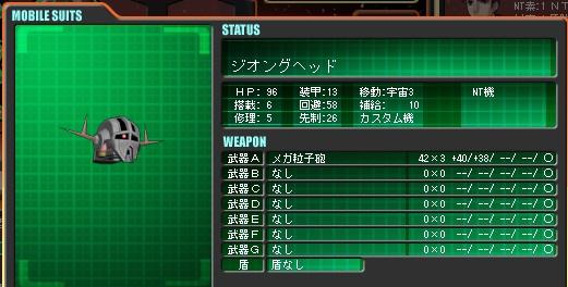 新任務Ⅳ.jpg