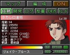 獲得戦功.jpg
