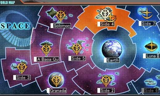終戦宇宙.jpg