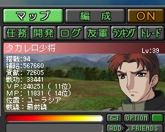 終戦戦功.jpg