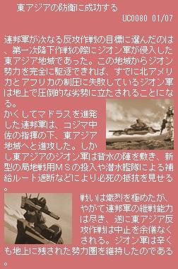 防衛.jpg