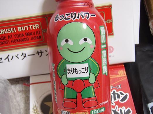 300円です♪.JPG