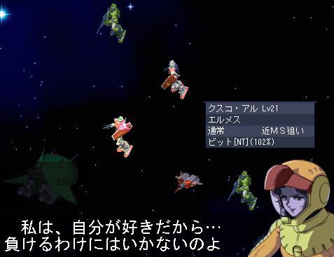 GNO NTテスト.JPG