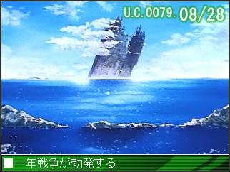 GNO2 開戦.JPG