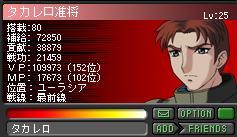 GNO2 顔.JPG