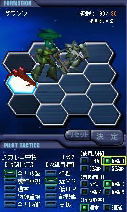 gNo 戦艦.JPG