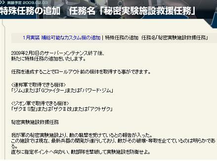 GNO2 アップデート.JPG