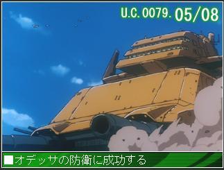 GNO2 オデッサ防衛.JPG