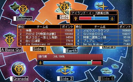 GNO2 コロ任失敗.JPG