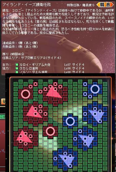 GNO2 コロ任+0.JPG