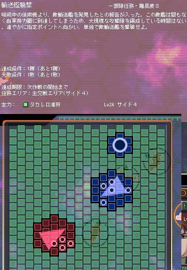 GNO2 一部隊襲撃+0.JPG