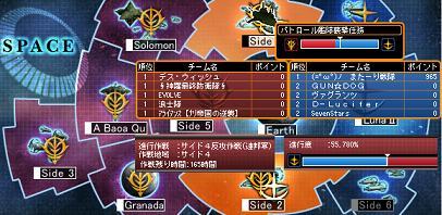 GNO2 宇宙戦況.JPG