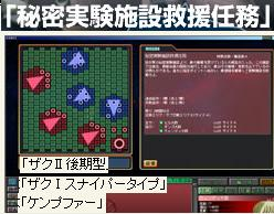GNO2 新任務.JPG
