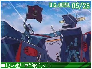 GNO2 終戦ー.JPG