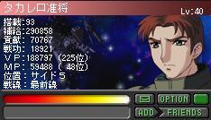 GNO2 終戦顔.JPG