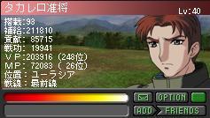 GNO2 終戦~.JPG