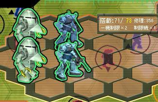 GNO2 編成.JPG