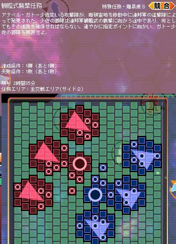 GNO2 観艦式任務+1.JPG