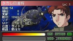 GNO2 開戦顔.JPG