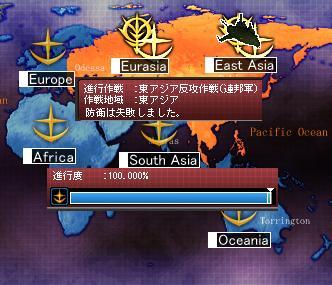 GNO2 防衛失敗.JPG