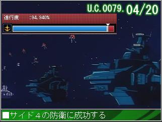 GNO2 防衛成功.JPG