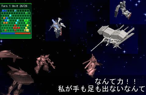 GNO コロ任戦闘中.JPG