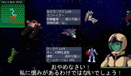 GNO ダム撃破+0.JPG