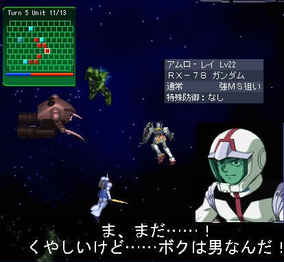 GNO ダム撃破+2.JPG