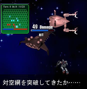 GNO テスト8ターン.JPG