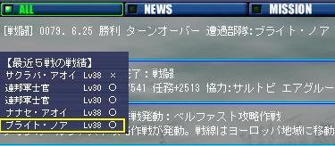 GNO 木馬0.JPG
