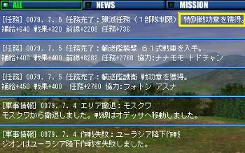 GNO 殲滅任務1.JPG