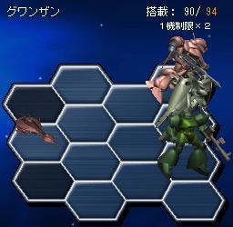 GNO 編成.JPG