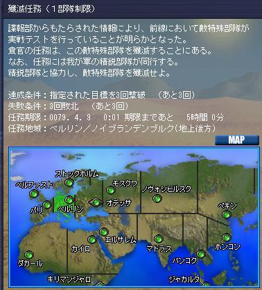 GNO 記念任務+2.JPG